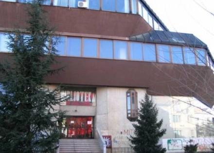 Narodna i univerzitetska biblioteka Republke Srpske