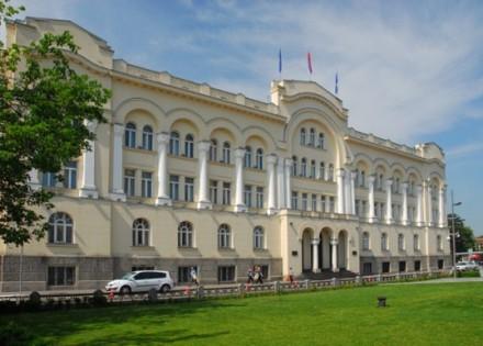 Kulturni centar, Banski dvor