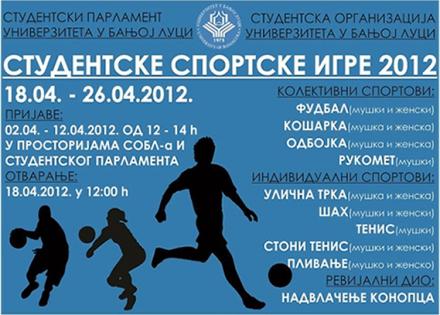 Studentske sportske igre Univerziteta u Banjaluci 2012