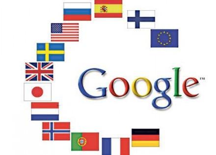 Gugl Usavršio Srpski