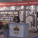 sajam knjiga BG
