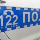 policijaa1