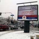 Republika Srpska bildord