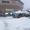 snijeg BL
