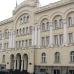 БАЊАЛУКА, 2. ДЕЦЕМБРА /СРНА/ - Зграда Административне службе града Бањалука.