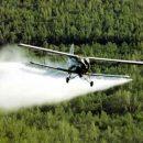 Enzm-banjaluka-akcija-suzbijanja-komaraca-10-i-11-jula.jpg