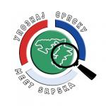 Upoznaj_Srpsku_Logo