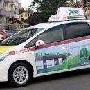 TflI-banjaluka-promocija-novog-voznog-parka-patrol-taxija.jpg