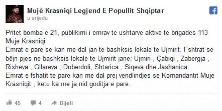 poruka_albanskih_terorista