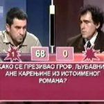 slavoljub_dalje_petrovic