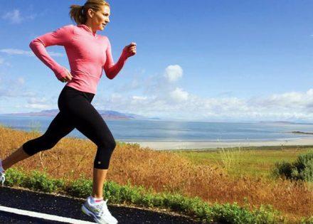 trčanja