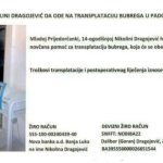Приједор - Николина Драгојевић - хуманитарна акција
