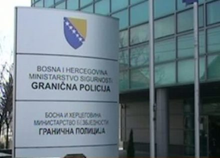 granicna-policija-dgs