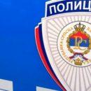 policija-rs1