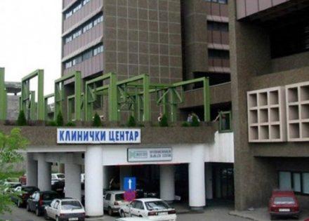 klinicki centar