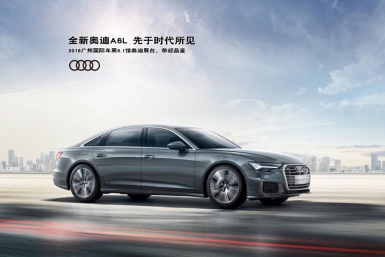 Kineski Audi A6L u nečemu je nadmašio A8