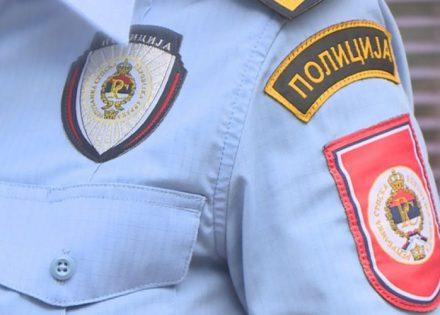 policijac