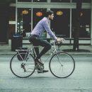 biciklom