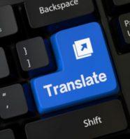 prevodilac