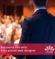 veb_dizajn