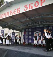 kočićev-zbor-manjača