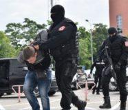 Uhapšeni