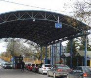 Gradiška