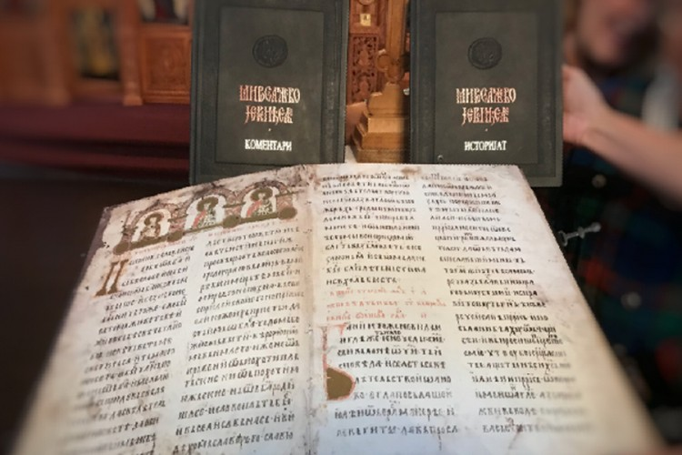 Miroslavljevo jevanđelje od srijede u Banjaluci
